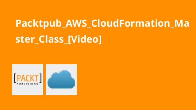 آموزش کاملAWS CloudFormation